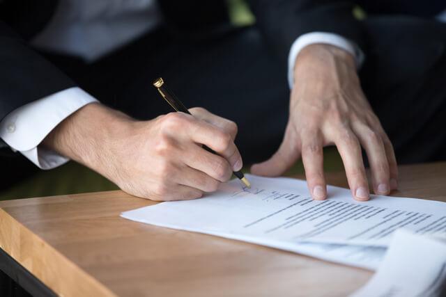 通商 修好 は と 日 米 条約 日米修好通商条約